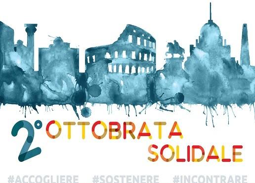 2° Ottobrata Solidale: accogliere, sostenere e incontrare. Sulle tracce della Misericordia